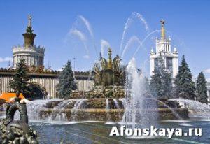 Москва ВДНХ фонтан Каменный цветок