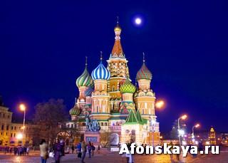 Москва Покровский собор Василия Блаженного