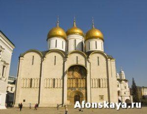 Москва Кремль Успенский собор
