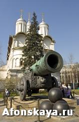 Москва царь-пушка