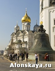 Москва царь-колокол