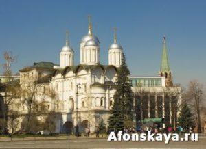 Москва Кремль собор двенадцати апостолов