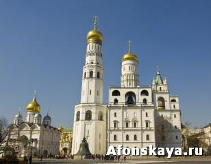 Москва Кремль колокольня Ивана Великого