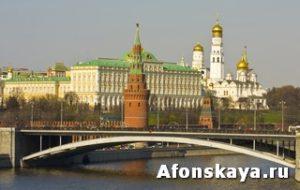 Москва Большой Каменный мост