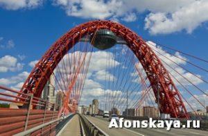 Москва Живописный мост