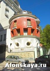 Москва дом-яйцо