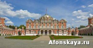 Москва Петровский дворец