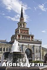 Москва Казанский вокзал