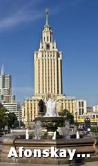 Москва гостиница Ленинградская