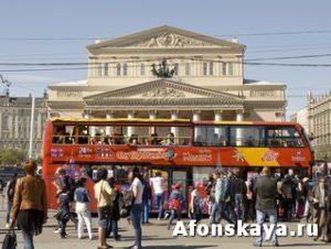 Москва Большой театр экскурсионный автобус