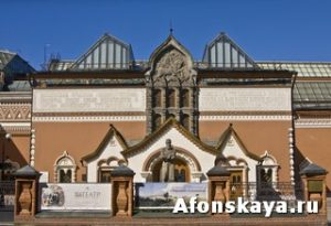 Москва Третьяковская галерея