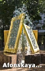 Москва Третьяковская галерея фонтан