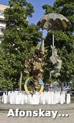 Москва Цветной бульвар цирк фонтан