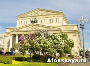 Москва Большой театр