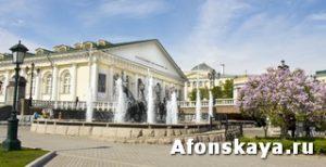 Москва Манеж фонтан Гейзер
