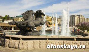 Москва фонтан Гейзер Манежная площадь