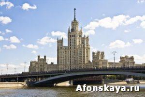 Москва дом на Котельнической набережной