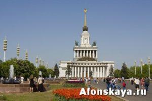 Москва ВДНХ