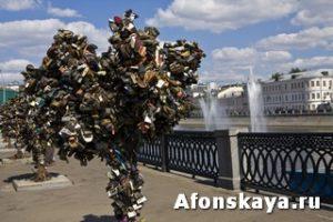 Москва Садовническая набережная