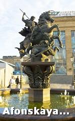 Москва памятник Святому Георгию фонтан