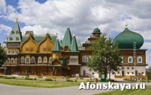 Москва дворец Алексея Михайловича Коломенское