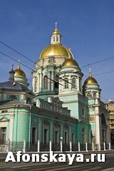 Москва Богоявленский Елоховский собор в Елохове