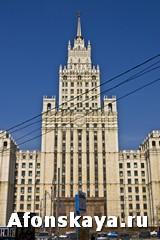 Москва высотка у Красных ворот