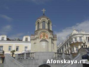 Ялта Крым часовня Александра Невского