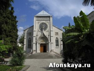 Ялта Крым католический костёл