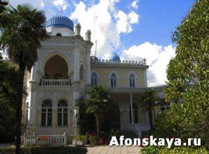 Дворец Эмира Бухарского Ялта