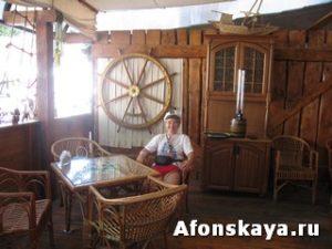 Крым музей Грина Феодосия