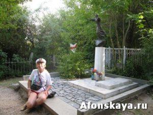 Крым могила Грина