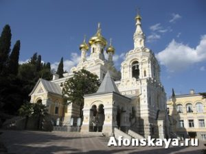 Ялта Крым собор Александра Невского