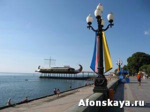 Ялта Крым Золотое руно