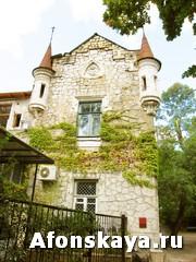 Ялта Крым дом музей Чехова