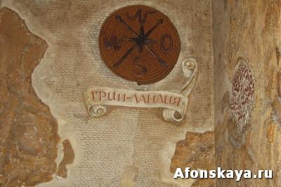 дом музей Грина в Феодосии