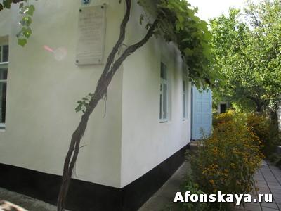 Старый Крым дом-музей Грина