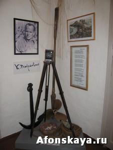 Старый Крым музей Паустовского