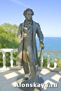 Крым, парк Парадиз