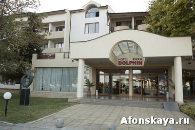отель дельфин