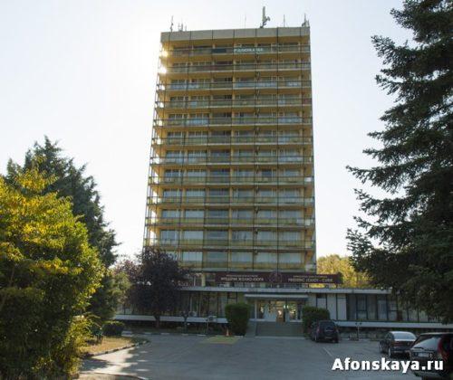 отель Жюлио-Кюри Святой Константин и Елена