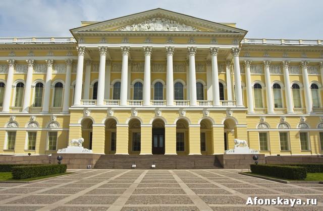 Михайловский дворец - Русский музей, Санкт-Петербург