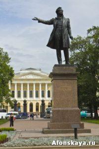 памятник Пушкину на площади Искусств, Санкт-Петербург, Русский музей - Михайловский дворец