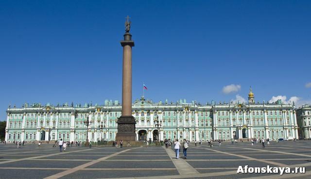 Дворцовая площадь, Александровская колонна, Санкт-Петербург