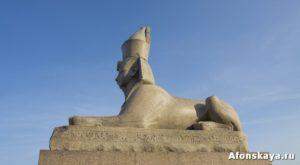 Египетский сфинкс, Санкт-Петербург