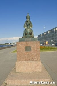 Сфинкс, скульптор Шемякин, Санкт-Петербург