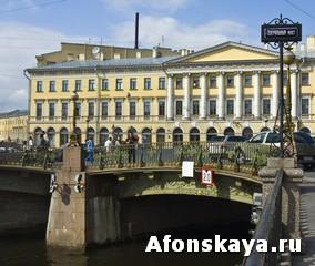 Петербург, Театральный мост