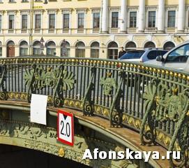 Петербург Театральный мост