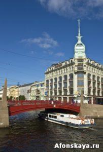Петербург Красный мост