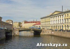 Петербург, Мало-Конюшенный мост